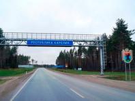 C полуночи 22 апреля ограничен въезд в Карелию