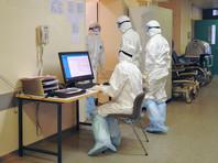 В Москве умерли еще три пациента с коронавирусом