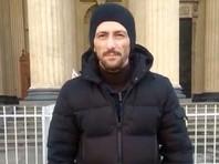"Инициатора стихийного митинга во Владикавказе, ""ковид-диссидента"", арестовали на два месяца"