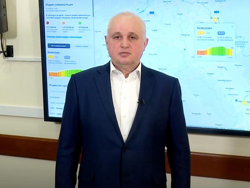 Губернатор Кемеровской области ужесточил ограничения, запретив покидать регион, кроме поездок за экстренной медпомощью, в случае угрозы жизни и для участия в похоронах