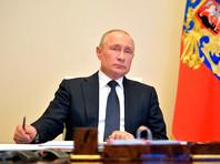 Путин продлил нерабочие дни до конца майских праздников, заявив, что эпидемия еще не достигла своего пика