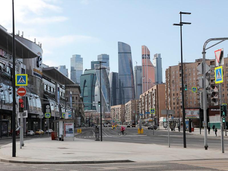 Москва, 5 апреля 2020 года