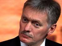 """Пресс-секретарь Путина спасается от COVID-19 """"блокатором вирусов"""", который называют не только бесполезным, но и опасным"""
