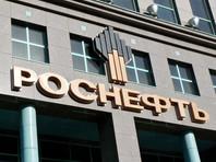 """BBC: """"Роснефть"""" и старшая """"дочь Путина"""" займутся исследованием """"генетических поломок"""" у россиян"""
