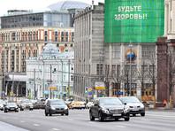 Власти Москвы аннулируют 900 тысяч цифровых пропусков