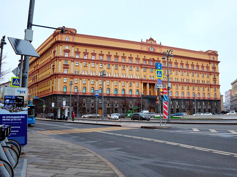 ФСБ предложила убрать из интернета данные о международных поездках своего руководства