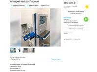 На Avito выложили просроченные ИВЛ, которые закупили для больниц во Владимирской области