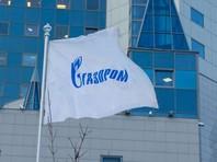 """""""Газпром"""" лишил месячной премии медсестру, не ушедшую на самоизоляцию после поездки на Украину"""