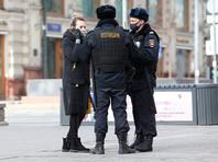 В Москве за неделю нарушителям самоизоляции выписали штрафов на 50 млн рублей