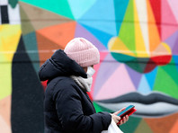 МВД: появились мошенники, рассылающие СМС с требованием оплатить штраф за нарушение самоизоляции