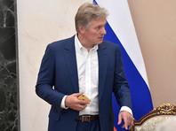 """Кремль прокомментировал антикризисную программу Навального, назвав ее """"поверхностной"""" и """"популистской"""""""