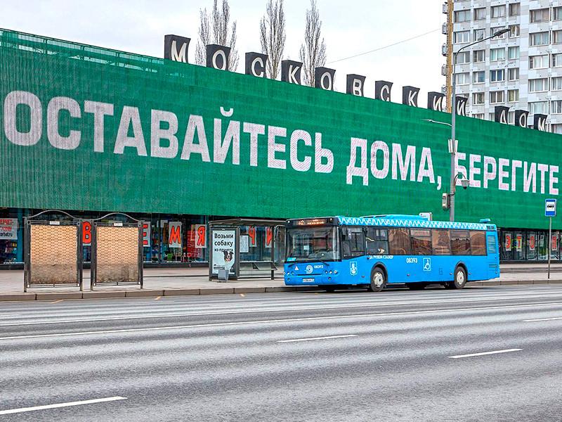 В мэрии Москвы не исключают, что режим самоизоляции в российской столице может продлиться до конца апреля, сообщает Русская служба BBC. Жесткие меры планируется продлить из-за темпов роста выявленных случаев коронавируса и возвращения рейсов с россиянами на родину из стран Европы