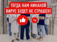 """На страницах омской мэрии в Instagram и """"ВКонтакте"""" появился видеоролик, призывающий горожан голосовать за поправки в Конституцию, гарантирующие """"нашим врачам"""" победы над любыми эпидемиями, которые, по мнению авторов видео, """"могут прийти к нам"""" следом за коронавирусом"""