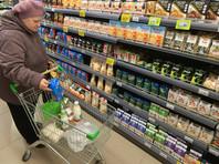 Поставщики риса и подсолнечного масла подняли цены на 50%