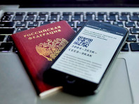 С 15 апреля жители Москвы и Подмосковья обязательно должны иметь при себе цифровой пропуск