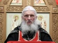 """В своей проповеди схиигумен заявил, что """"духовное руководство вместе с предтечами антихриста закрывает храмы, ссылаясь на псевдопандемию, прикрывая свое малодушие и трусость, предлагает общаться с Богом онлайн"""""""