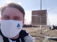 Красноярское издание заподозрили в распространении фейков из-за ВИДЕО о карантинном баннере, который потом спешно демонтировали