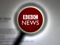 """""""Роснефть"""" подает в суд на BBC из-за статьи о проекте дочери Путина"""