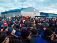 """""""Держат как свиней"""": рабочие """"Газпрома"""" в Якутии взбунтовались из-за условий содержания и неясности ситуации с коронавирусом"""