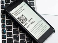 Систему цифровых пропусков внедрят еще в 21 регионе РФ