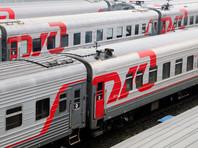 РЖД с 7 апреля отменяет 53 поезда дальнего следования и сокращает движение еще 37 поездов (СПИСОК)