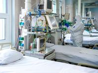 В Москве за сутки умерли 47 человек с коронавирусом