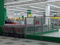 Россиянам разрешили посещать крупные гипермаркеты во время режима самоизоляции