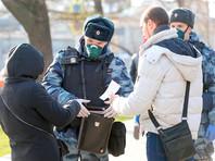 Более 1,3 тыс. человек оштрафованы в Москве в субботу за несоблюдение дистанции