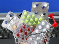 Госдума разрешила дистанционную продажу лекарств с доставкой на дом