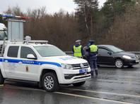 На въездах в Москву выставили ОМОН, с 15 апреля у водителей начнут проверять пропуска