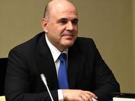 ВЦИОМ: нынешний рейтинг Мишустина сравнялся с рейтингом Медведева перед его отставкой
