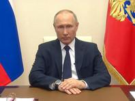 Самообнулившийся, самоустранившийся, позорный: россияне о втором обращении президента из-за эпидемии коронавируса