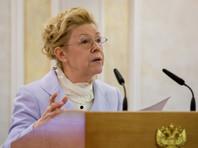 СКР начал проверку по факту публикаций о наличии двойного гражданства у сенатора Елены Мизулиной