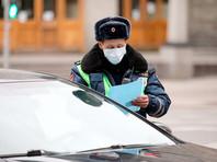 На всех въездах в Москву начали дежурить наряды ГИБДД, они контролируют передвижение транспорта и уточняют у водителей причину въезда в столицу, сообщается на сайте ГУ МВД