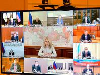 Вице-премьер Татьяна Голикова и глава Роспотребнадзора Анна Попова указали, что период инкубации коронавирусной инфекции составляет около 14 дней, и поэтому необходимо минимизировать контакты людей на срок в две или более недель