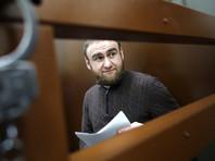 Апелляционный суд отменил продление ареста Арашуковых, но они останутся под стражей