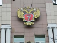 В то же время 10 мая Минздрав сообщил о снижении уровня смертности в России за первые три месяца 2020 года. По данным министерства, число умерших в расчете на тысячу человек снизилось на 3,8% по сравнению с аналогичным периодом 2019 года