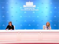 Брифинг Татьяны Голиковой, 29 мая 2020 года