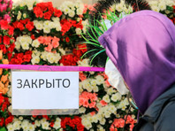 Ваганьковское кладбище, апрель 2020 года