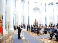 За последние полтора года президент Владимир Путин вручил 2755 государственных наград