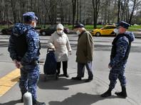 Патрули Росгвардии и полиции на улицах Москвы во время самоизоляции, 1 мая 2020 года