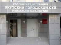 Очевидцев облавы на шамана Габышева оштрафовали за нарушение самоизоляции