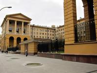 В Москве у главка МВД продолжаются задержания участников акции в поддержку журналиста Ильи Азара