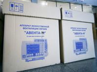 Производитель аппаратов ИВЛ заявил об атаках на всю российскую промышленность и решил нанять адвокатов за 70 млн рублей