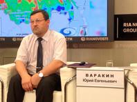 Юрий Варакин