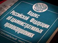 В Красноярске двух изнасилованных на улице девушек накажут штрафом за нарушение режима самоизоляции