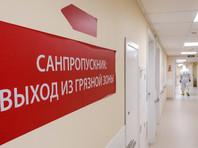 """По подсчетам """"Медиазоны"""", в России от коронавируса погибли по меньшей мере 186 медицинских сотрудников"""