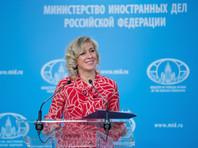 Путин подписал указ о награждении орденом Почета директора департамента информации и печати МИД Марии Захаровой