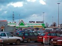 Магазины Leroy Merlin открылись вопреки самоизоляции, конкуренты недоумевают