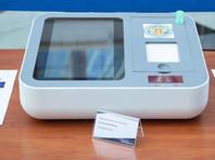Накануне Госдума одобрила проект закона о продлении на 2020 год эксперимента по голосованию на цифровых избирательных участках на довыборах в нижнюю палату седьмого созыва и региональных выборах